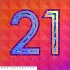 2NE1 Vol. 1 - To Anyone