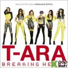 T-ara Vol. 1 - Breaking Heart (Repackage)