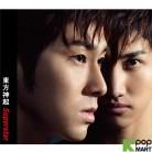 Dong Bang Shin Ki - Superstar (Korea Version)