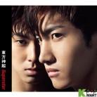 Dong Bang Shin Ki - Superstar (CD+DVD) (Korea Version)
