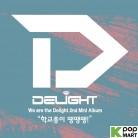 Delight Mini Album Vol. 2