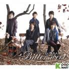 Arashi - Bittersweet (CD+DVD) (Korea Version)