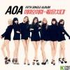 AOA Single Album Vol. 5