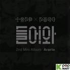 Topp Dogg Mini Album Vol. 2 - Arario