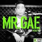 Gary Mini Album Vol. 1