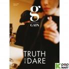 Gain (Brown Eyed Girls)  Mini Album Vol.3 - Truth or dare