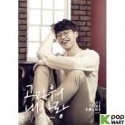 Hong Dae Kwang Mini Album Vol. 2 - The Silver Lining