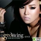 Kim Bo Kyung Mini Album Vol. 2 - GroWing