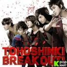 Dong Bang Shin Ki Single Album - Break Out (CD+DVD)(Korea Version)