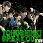 Dong Bang Shin Ki Single Album - Break Out (Korea Version)