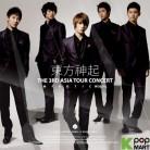 """Dong Bang Shin Ki - The 3rd Asia Tour Concert """"Mirotic"""" (2CD)"""
