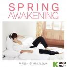 Park Si Hwan Mini Album Vol.1 - Spring Awakening