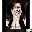 Jeon Hyo Sung Single Album Vol. 1 - Top Secret (Normal Edition)