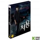 Cheo Yong: The Paranormal Detective (DVD) (5-Disc) (OCN TV Drama) (Korea Version)