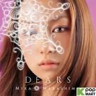 Nakashima Mika - Dears -All Singles Best- (2CD) (Korea Version)