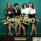 Sunny Hill Vol. 1 Part. A - Sunny Blues