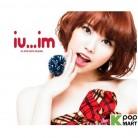 IU 2nd Mini Album - iu...im