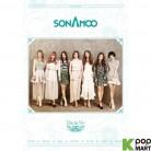 Sonamoo Mini Album Vol. 1 - Deja Vu (Special Edition)