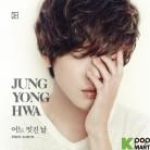 Jung Yong Hwa (CNBLUE) Vol.1 (A Version)
