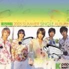 Dong Bang Shin Ki Summer Single - HI YA YA Summer Day