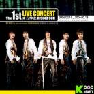 Dong Bang Shin Ki - 1st Live Concert Album : Rising Sun