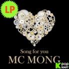 MC Mong Mini Album