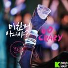2PM Vol. 4 - Go Crazy (Normal Edition)