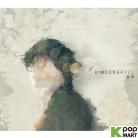 Kim Dong Ryul - Accompany