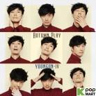 Yoon Gun Album Vol.4 - AUTUMN PLAY