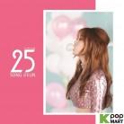 Song Ji Eun Mini Album Vol. 1 - 25 (B Version)