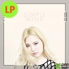 Kim Ye Lim Mini Album Vol. 3 - Simple Mind