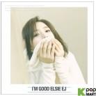 Elsie Mini Album Vol. 1 - I'm good