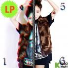 Kim Bo Kyung Mini Album Vol. 3 - 0516