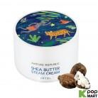 NATURE REPUBLIC Shea Butter Steam Cream Fresh (For oily & combination skin)