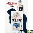 Hyo Min (T-ara) - Nice Body (Smart Music Card)
