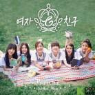 GFRIEND Mini Album Vol. 2 - Flower Bud