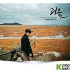 Park Si Hwan Mini Album Vol. 2
