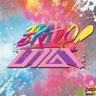 UP10TION Mini Album Vol. 2 - BRAVO!