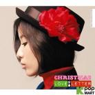 Park Ki Young - Christmas Love Letter