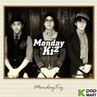 Monday Kiz Mini Album Vol. 2 - The Ballad