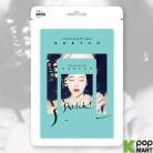Hyo Min (T-ara) Mini Album Vol. 2 - SKETCH (Smart Music Card)