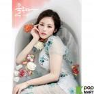 Jun Hyo Seong Mini Album Vol. 2 - COLORED (Special Edition)