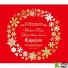Winter - Winter Rose / Duet - winter ver. - (SINGLE+DVD)(Korea Version)