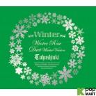 Winter - Winter Rose / Duet - winter ver. - (Korea Version)