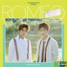 Romeo Mini Album Vol. 3 - MIRO (YUNSUNG & KYLE EDITION)