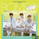 Romeo Mini Album Vol. 3 - MIRO (KANGMIN & SEUNGHWAN & MILO EDITION)