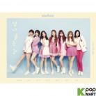 Sonamoo Mini Album Vol. 3 - I Like U Too Much (Limited Edition)