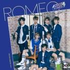 Romeo Mini Album Vol. 3 - Miro (Full Member Edition)