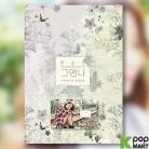 Han Seung Yeon Single Album (Kihno Card Edition)