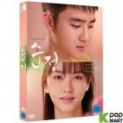 Unforgettable (DVD) (Korea Version)